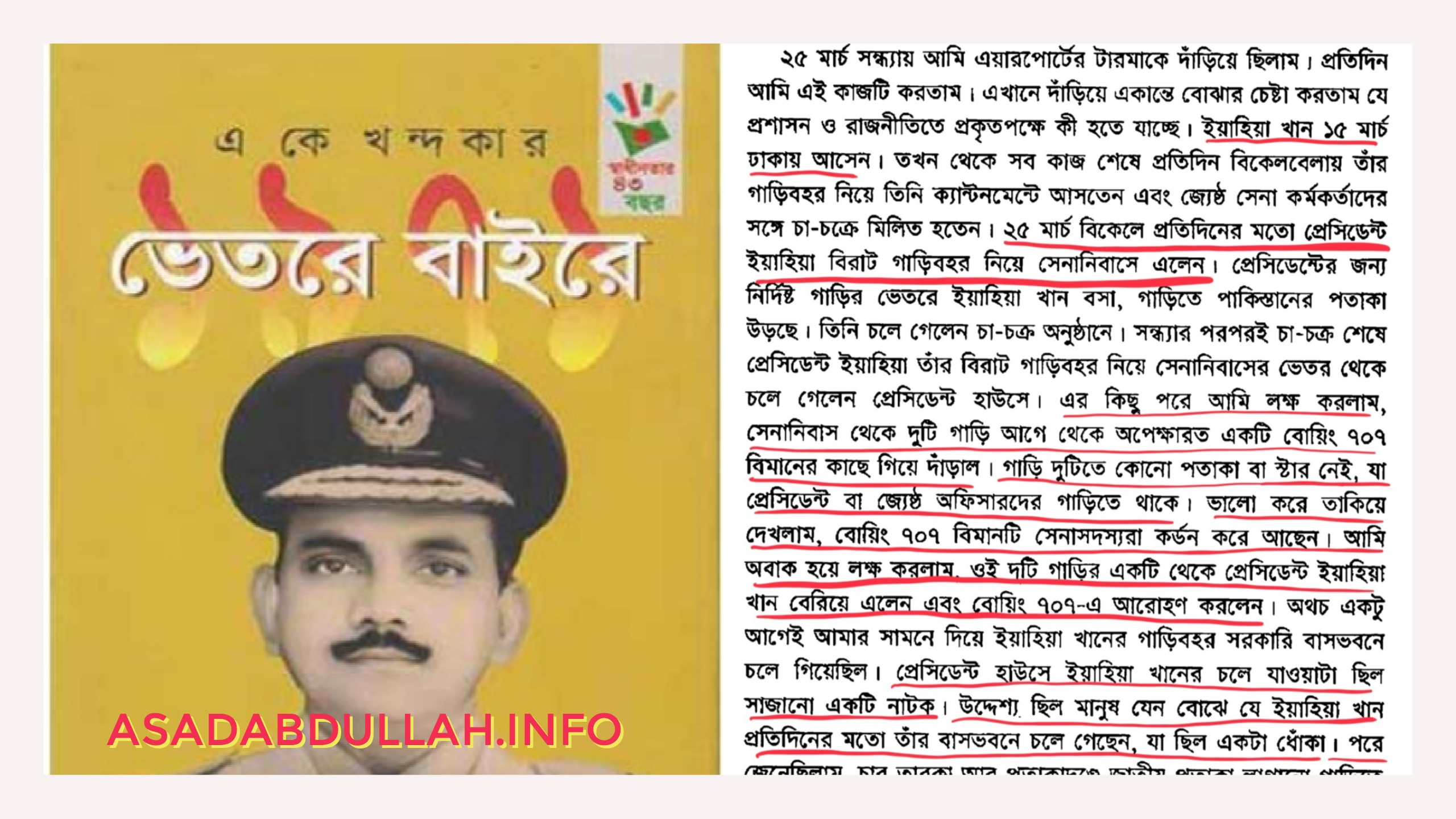 how Yahya khan ran way from Bangladesh