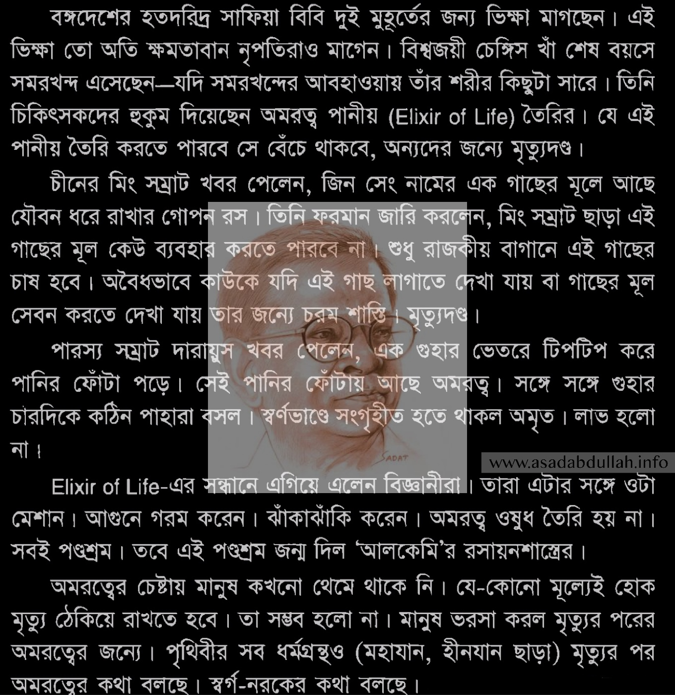 Elixir of life in Humayun Ahmed's writing